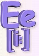 азбука Е