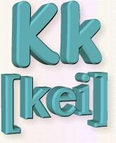 азбука К