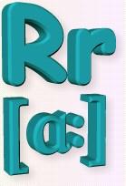 азбука R