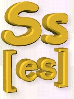 азбука S
