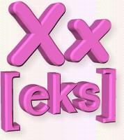 азбука X